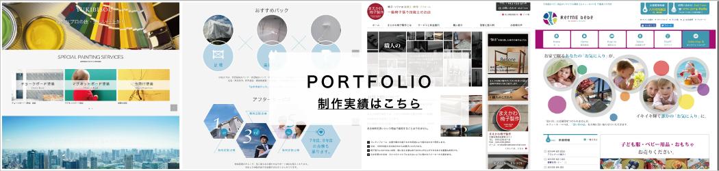 portfolio_bnr01