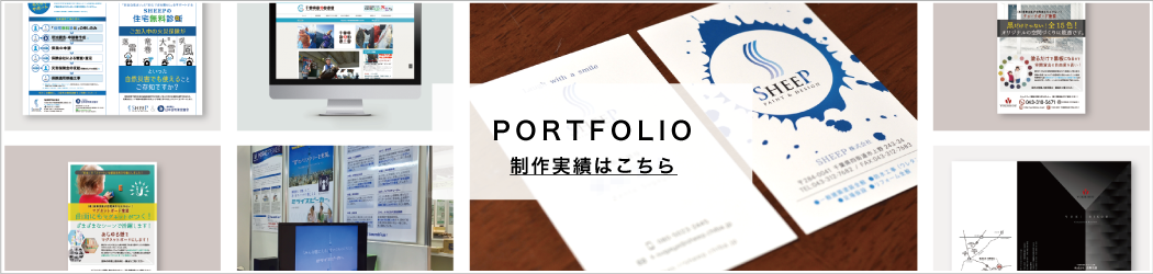 portfolio_bnr02